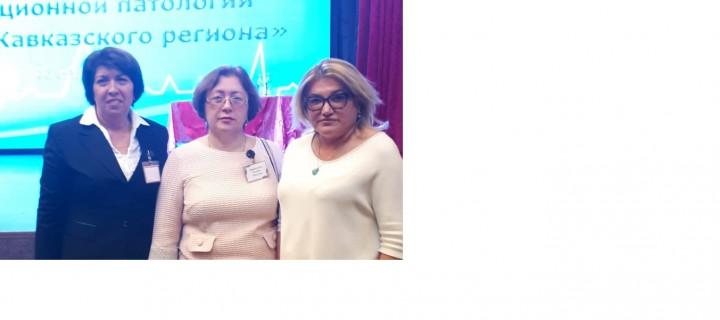 «Актуальные вопросы инфекционной патологии Северо-Кавказского региона»