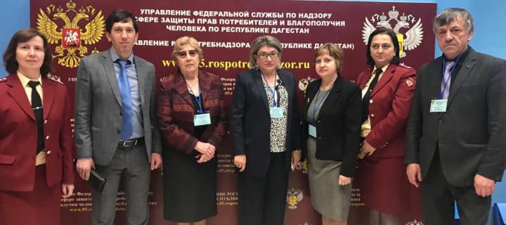 24-25- апреля при поддержке ВОЗ, Федеральная служба по надзору в сфере защиты и прав потребителей и благополучия человека, Управление Роспотребнадзора по Республике Дагестан
