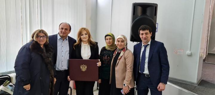 Сотрудники РЦИБ и СПИД удостоены высокой награды